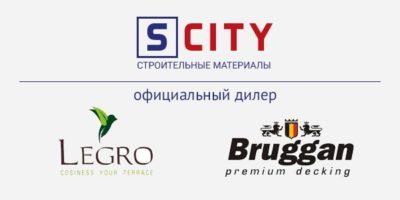 «Сити-С» стала официальным дилером TM Legro и Bruggan