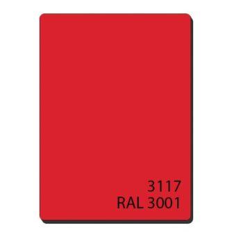 Алюминиевые композитные панели однотонный красный 3117