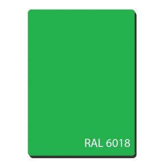 Алюминиевые композитные панели однотонный светло-зеленый RAL 6018